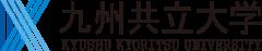 九州共立大学オンラインオープンキャンパス